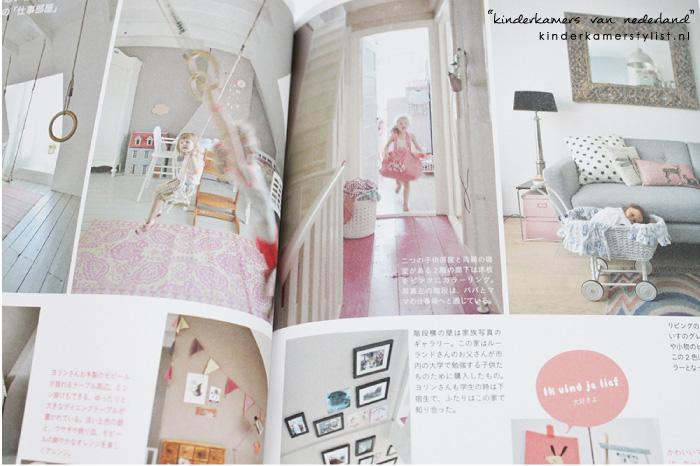 Japans kinderkamerboek kinderkamerstylist - Roze kleine kamer ...